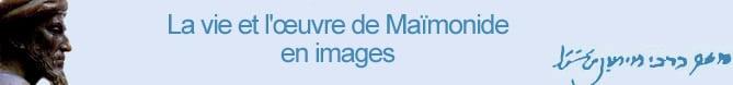 La vie et l'œuvre de Maïmonide en images