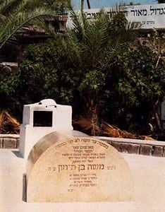 Le tombeau du Rambam