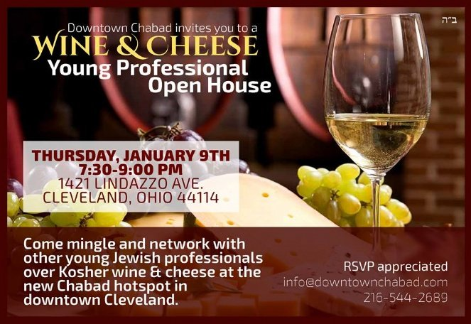 YJP Wine and Cheese