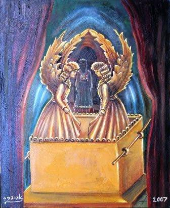 """© ציורי התנ""""ך של אהובה קליין"""