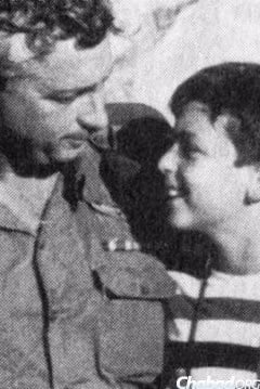 Ariel Sharon with his son Gur