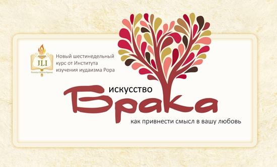 логотип-курса_сайт.jpg