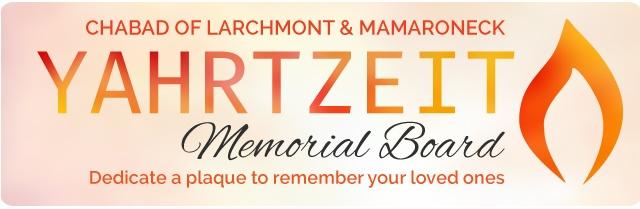 Memorial-Board-banner-with-border2.jpg