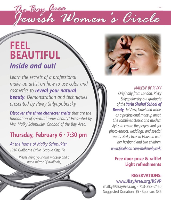 Jewish Women's Circle - Feel Beautiful - Thursday, February 6 [ENABLE PHOTOS for proper viewing]