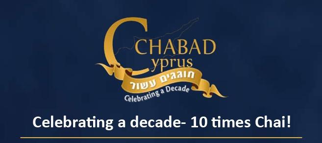 Celebrating a decade - 10 times Chai