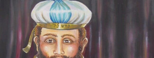 תצוה: ציץ הזהב: על התכשיט שענד הכוהן הגדול על מצחו