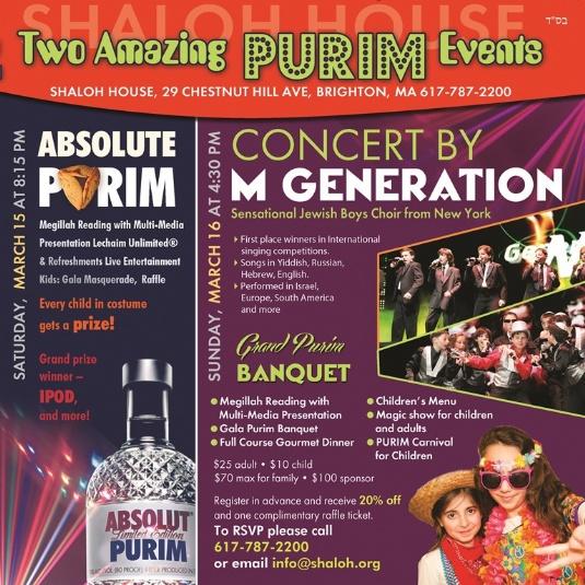 Purim WEB.jpg