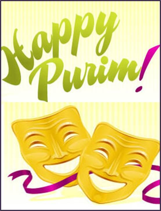 purim -logo.jpg