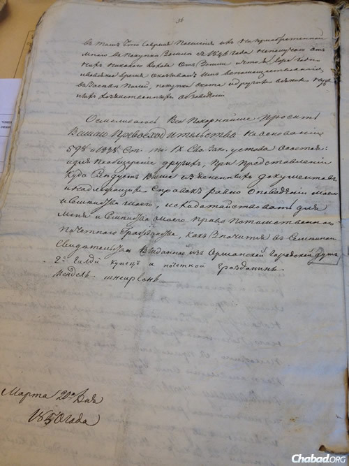 Last page of letter from the Tzemach Tzedek to the Governor of the Mogilev region. The letter is signed in Russian by the Tzemach Tzedek. (Photo: JEM)