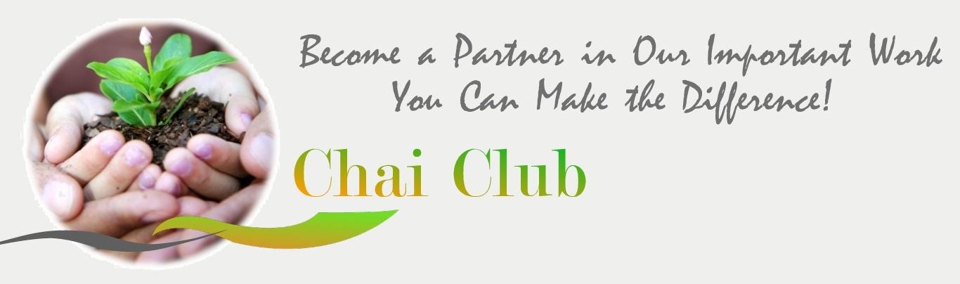 Chai Logo for Website 4-09-2014 II.jpg
