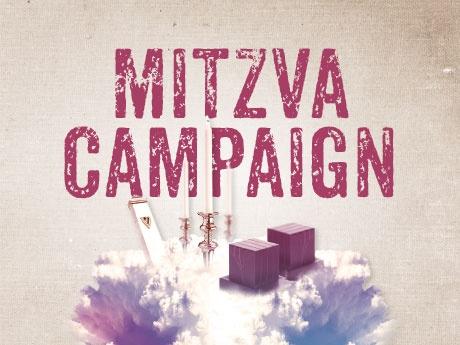mitzvah campaign.jpg