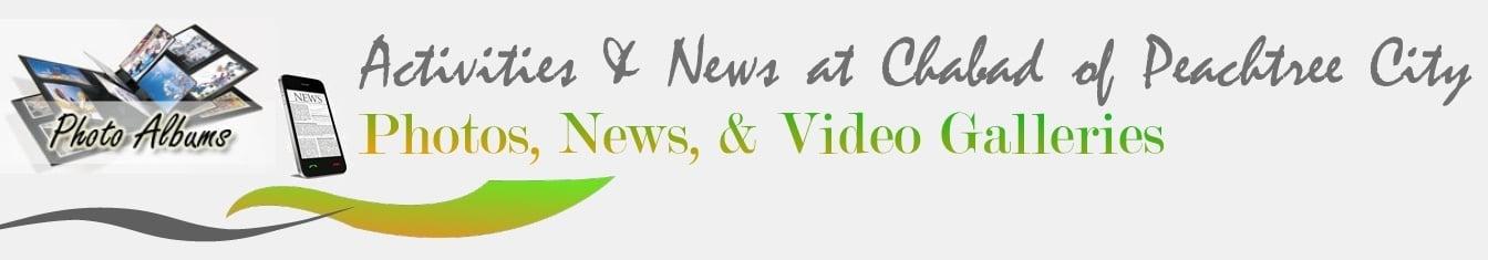 Photos-News-Video Galleries Logo for Website 4-09-2014 (2).jpg