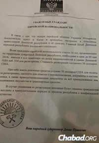 Anti-Semitic fliers distributed in Donetsk, ordering the city's Jews to register and pay a $50 fee at a central office, were found to be a hoax.