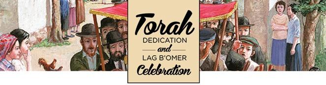 torah-banner.jpg