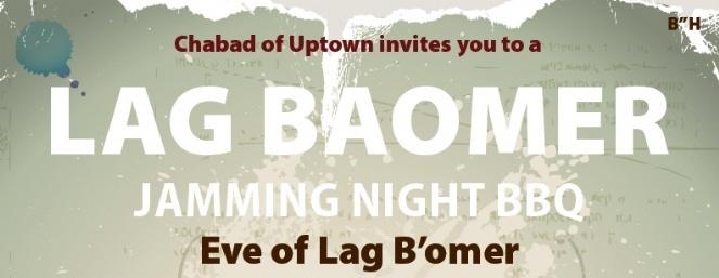 Lag Baomer Jamming Night & BBQ - Click to RSVP!