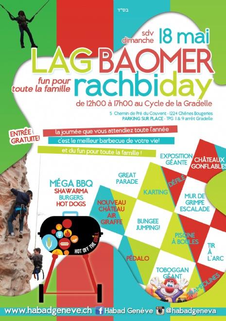 Lag Baomer Rachbi Day 18 mai 2014 - 18 iyar 5774.jpg