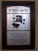 Chabad of Greater Dayton is grateful to be the home of the largest collection of the art of Burt and David Saidel and the G-d Squad, Harold Prigozen, Richard Cummings, Mike Jaffe, William Wright & A. B. Goldberg.