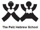 Pelz Hebrew School