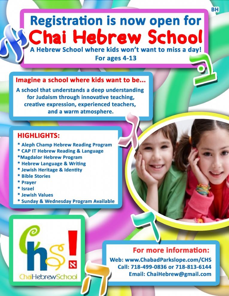 chai hebrew school ad.jpg