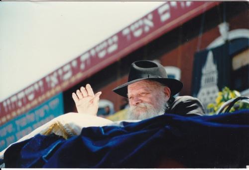 Rabbi_Menachem_Mendel_Schneerson3.jpg