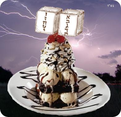 Ice cream mount sinai.jpg