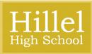 Bader Hillel High School