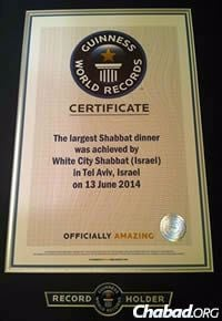 A certificate issued after the Shabbat validates the record.