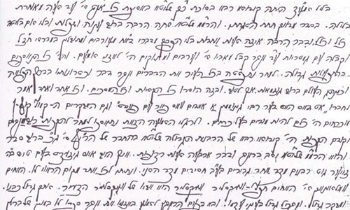 Facsimile of one of the letters penned by R. Eliyahu Chaim Althoiz, describing the events of Tishrei 1929 in Riga. Courtesy of JEM.