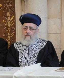 הראשון לציון והרב הראשי לישראל, הרב יצחק יוסף