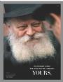 Rebbe Magazine