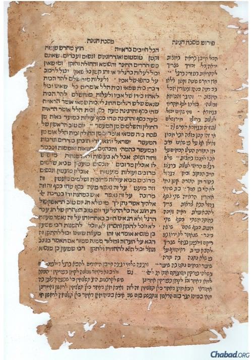 """עותק של דף מהתלמוד, שנת 1482. (ארכיון ספריית חב""""ד)"""