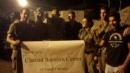 At the Gaza Border