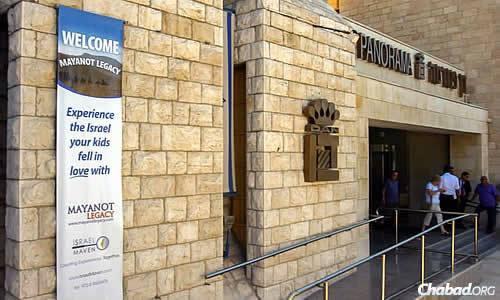 The Dan Panorama Hotel in Jerusalem welcomes the Mayanot Legacy group. (Photo: Nisan Hanania)