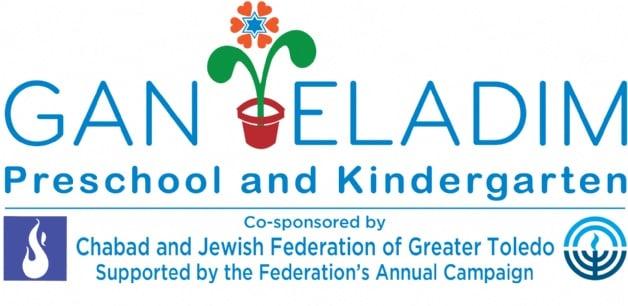 Gan Yeladim & UJC Bottom Logo_2011_edited-1.jpg