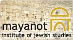 Mayanot Audio Channel