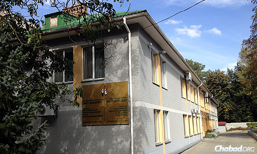 The Beis Tzindlikht preschool building, named for the grandparents of Ukrainian Jewish philanthropist Victor Pinchuk, who funded the project.