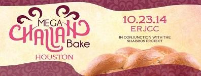Mega Challah Bake - banner396.jpg
