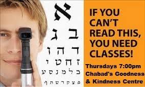 Hebrew Class.Thursdaysjpg.jpg