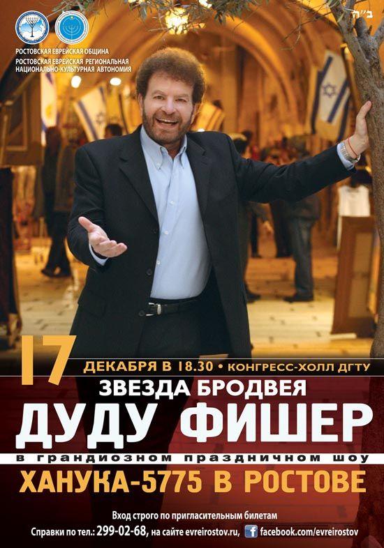 poster_сайт.jpg