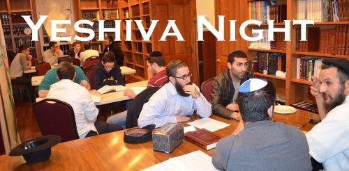 yeshiva night banner.jpg