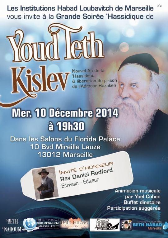 19 Kislev 5775 Marseille.jpg
