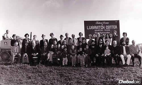 The past: Chabad of Texas was founded on May 10, 1972, by Rabbi Shimon and Chiena Lazaroff. Five years later, more than 400 people attended the groundbreaking ceremony for the Houston Chabad House, known as the Chabad Lubavitch Center at 10900 Fondren Road. (Chabad of Texas Archives)