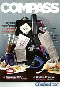 This magazine gets sent to shluchim, offering helpful advice and useful information.