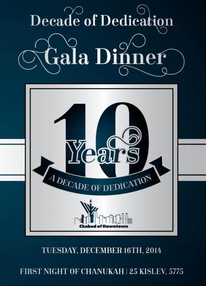 Gala Info Page website.jpg