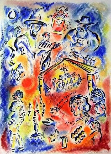 Pastel & Ink on Paper
