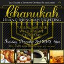 Menorah Lighting 5774/2013