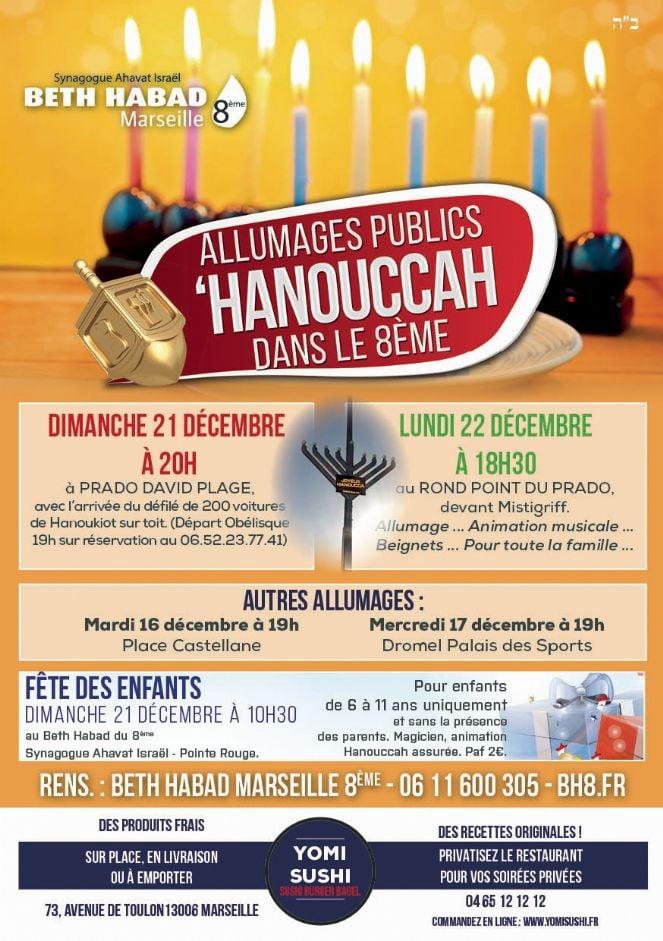 hanouccah marseille 8.jpg