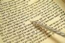 Halacha & Jewish Life