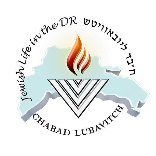 logo chabad Dominican new.png