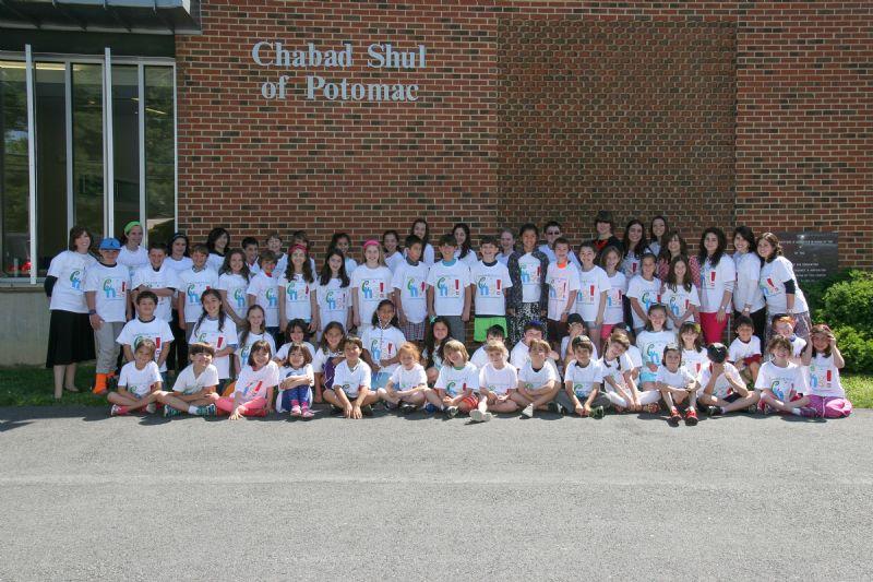 Hebrew School 514.jpg